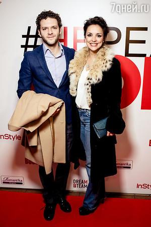 Константин Крюков с женой Алиной  на премьере фильма «Нереальная любовь»