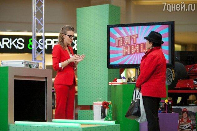 Ксения Собчак в программе «Сделка» на канале «Пятница».