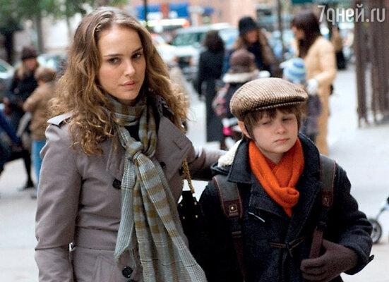 Кадр фильма «Любовь и прочие обстоятельства»