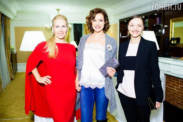 Екатерина Одинцова, Татьяна Геворкян, Екатерина Вилкова