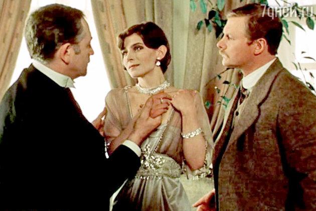 «Приключения Шерлока Холмса и доктора Ватсона: Двадцатый век начинается»
