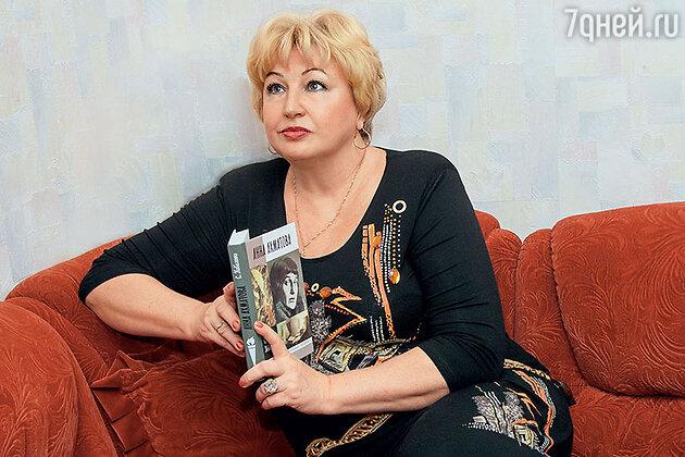 Галина Коньшина