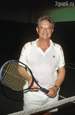 Вместо того чтобы дышать нервозностью и ажиотажем биржевого зала, Джордж Сорос по три часа в день играл в теннис...