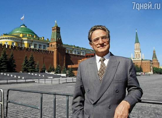 Сорос предчувствовал, что с Россией связываться не стоит. Но ему показалось выгодным вложить 2 миллиарда в компанию «Связьинвест» — и он потерял все деньги