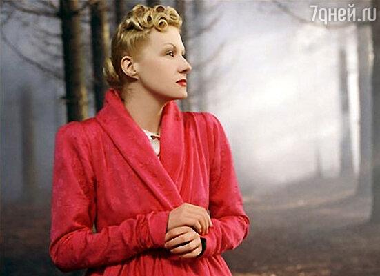 Кадр из фильма «Богиня. Как я полюбила»