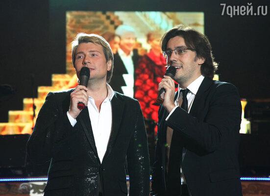 Николай Басков и Максим Галкин