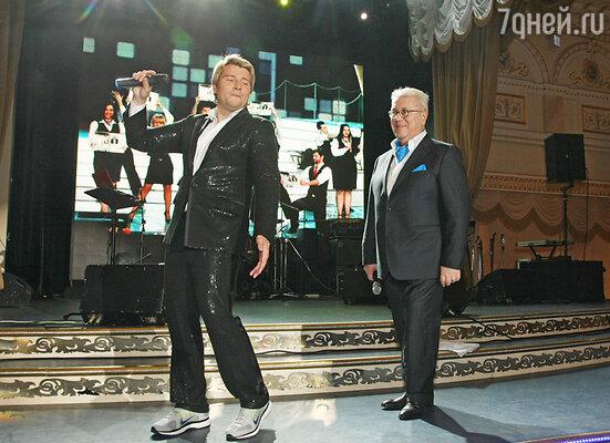 Николай Басков и Владимир Винокур
