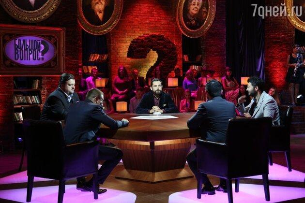 Съемки нового сезона шоу «Большой вопрос»