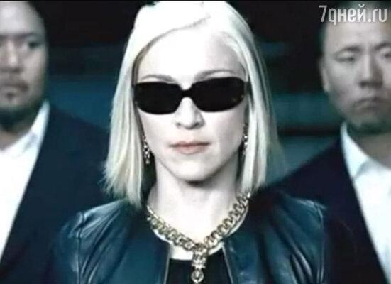 В 2001 году режиссер Гай Ричи выпустил короткометражный фильм «Звезда», главную роль в котором сыграла Мадонна