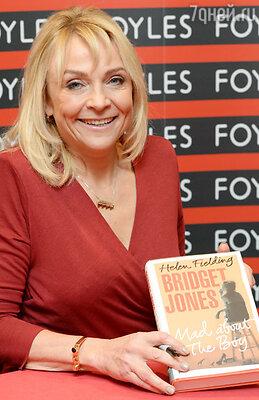 Хелен признает, что писала не быстро — последний роман о Бриджит занял у нее несколько лет, и все-таки она это сделала. Роман завершен и недавно вышел — 10 октября 2013 года