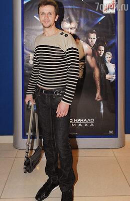 Максим Постельный на премьере фильма «Люди Икс: Начало. Росомаха»