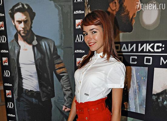 Ирена Понарошку на премьере фильма «Люди Икс: Начало. Росомаха»