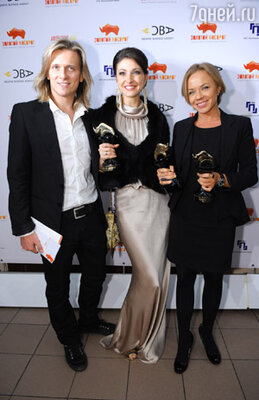 Анастасия  Макеева с мужем и Елена Перова