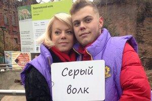Яна Поплавская стала экскурсоводом в зоопарке
