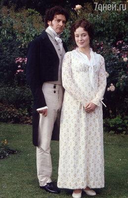 Колин Ферт и Дженнифер Эль  в экранизации романа «Гордость и предубеждение» 1995 года