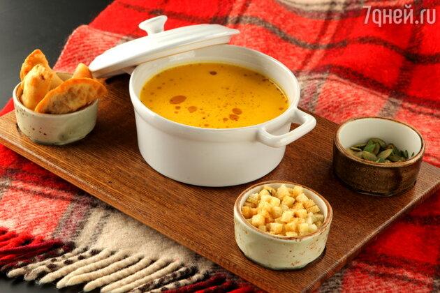 Тыквенный суп: рецепт от бренд-шефа Дениса Перевоза