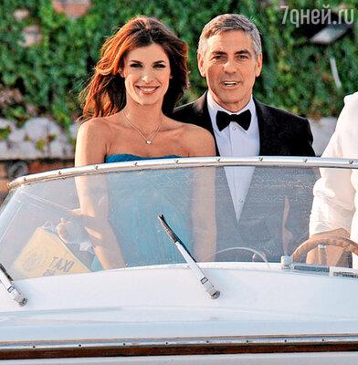Каналис и Клуни: счастливы вместе