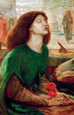 Картина «Беатриче благословенная» кисти Данте Россетти, 1877 г.