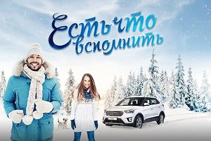 Выиграй поездку в Корею вместе с Hyundai!