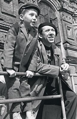 Юрий Никулин с сыном Максимом. 1963 год
