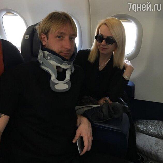 Евгений Плющенко, Яна Рудковская