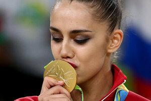 ВИДЕО: олимпийская чемпионка Маргарита Мамун выходит замуж