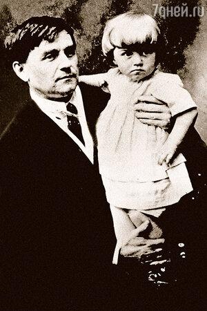 Казимир Малевич с дочкой Уной