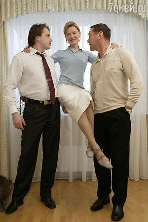 Лариса Вербицкая с мужем Александром и сыном Максимом