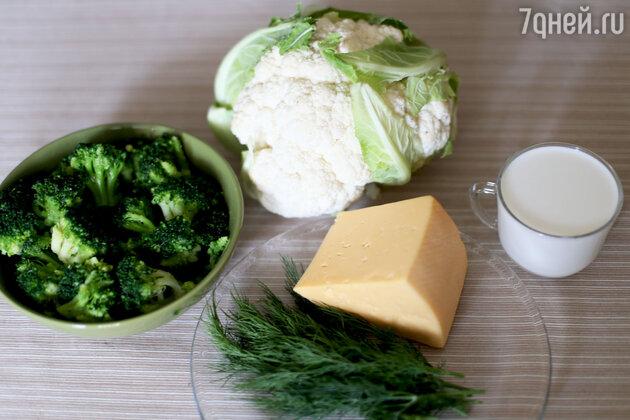 Ингредиенты для гратена из цветной капусты и брокколи