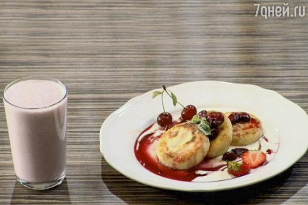 Cырники с джемом и ванильным соусом и молочно-ягодный коктейль