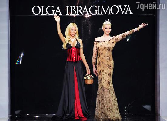 Ольга Ибрагимова и Анастасия Волочкова
