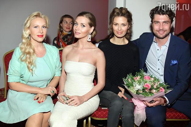 Екатерина Одинцова, Кристина Асмус, Виктория Боня, Дмитрий Оленин на показе модной коллекции «DIEGO M»