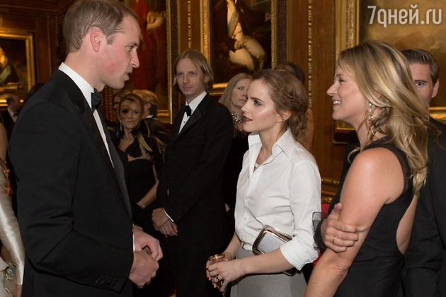 Принц Уильям с Эммой Уотсон и Кейт Мосс