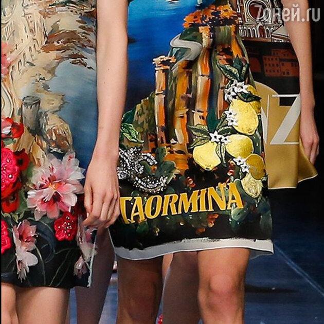 �� ������ Dolce&Gabbana