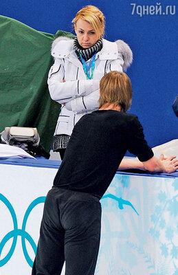 Подготовка Плющенко к Олимпиаде проходила под бдительным присмотром жены Яны Рудковской