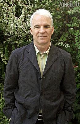Стив Мартин