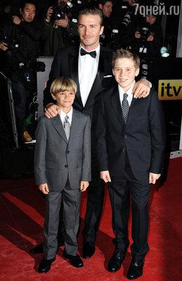 ДэвидБекхэм  с сыновьями Ромео и Бруклином