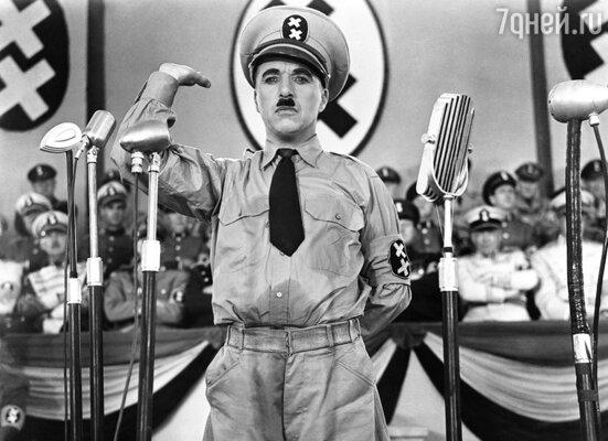 Чарли Чаплин в фильме «Великий диктатор», 1940 год