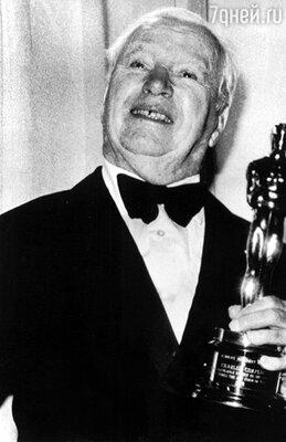 Чарли Чаплин со вторым «Оскаром», 1972 год