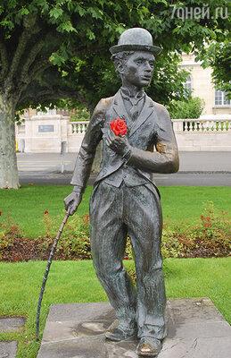 Памятник Чаплину в швейцарском городе Веве