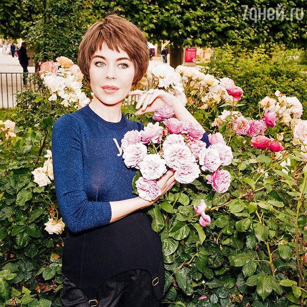 Ульяна Сергеенко