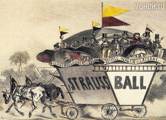 Газетная карикатура на Штраусов, много колесивших по Европе