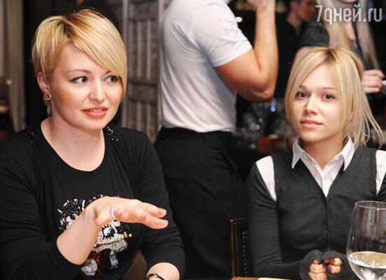 Катя Лель и Марина Лизоркина