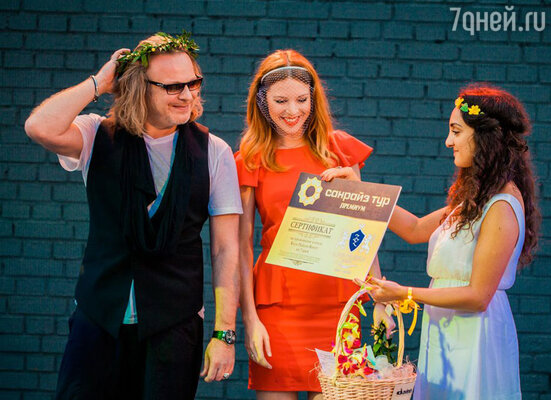 Владимир Пресняков и Наталья Подольская получили подарок
