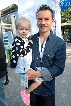 Алексей Серов с дочерью
