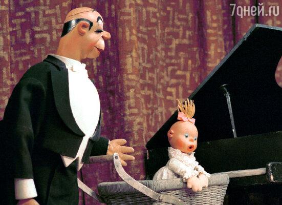 «Необыкновенный концерт» (Театр кукол им. Образцова)