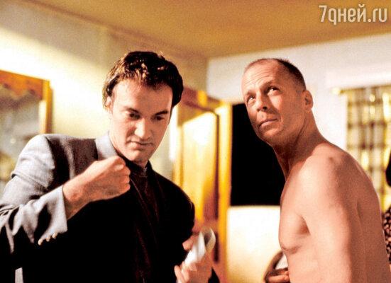 Брюс Уиллис снимался у Тарантино за гроши, но потом получил приличный процент спроката