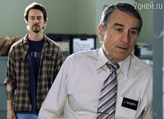 Кадр из фильма «Стоун»