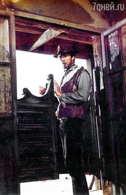 Кадр фильма «За пригоршню долларов»