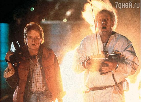 Кадр фильма «Назад в будущее»